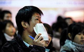 研究:中國年輕人不信任北京