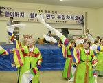 身著韓服的老人們載歌載舞。(大紀元圖片)
