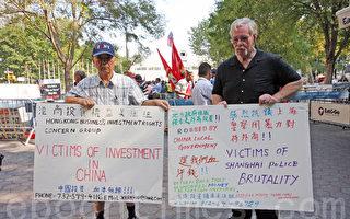 中國投資血本無歸  美商港商問責溫家寶