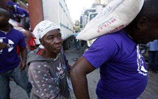 联合国特别集会 粮食安全成全球最大问题