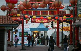 美新書《幸運者》描述早期華人奮鬥史
