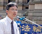 中国前外交官陈用林先生在悉尼八千万退党集会上发言。(摄影:素善 / 大纪元)