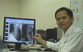 胸背疼痛误诊为心绞痛