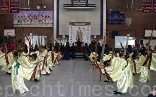 南湾库市举行第廿九届祭孔大典