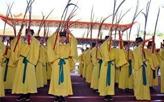 桃县大成至圣先师孔子2560周年诞辰释奠典礼