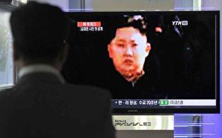 北韩首次正式公布金正银照片