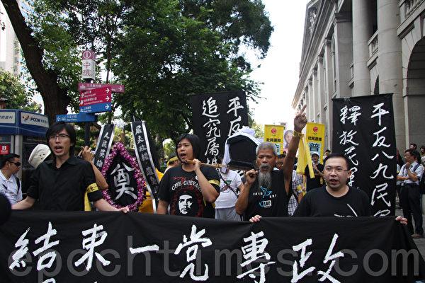 港百人遊行促結束一黨專政 警胡椒噴霧射示威者