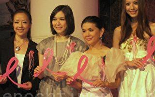 名人宣导乳癌防治   台博馆披粉红光芒