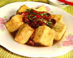 酸甜的黄金豆腐(摄影:林秀霞 / 大纪元)
