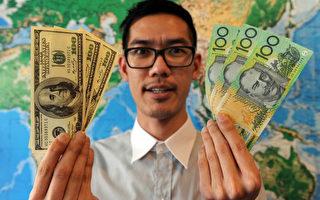 澳9月就業率升高 助澳元匯率創新高