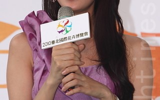 花博主题曲   林志玲填词甜美献声