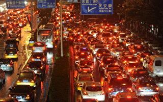 """中国""""城市病""""爆发  GDP与幸福感背离"""