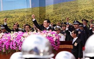 中華民國歡度雙十國慶 熱鬧非凡一整天