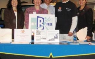 速霸路僱員獲B型肝炎教育及免費普查