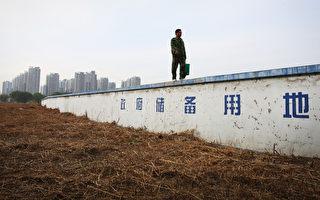 會計師:台商參與中國土地開發存5大風險