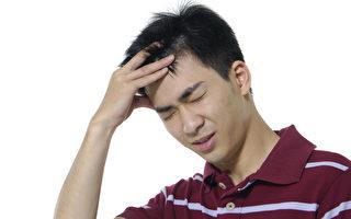 【胡乃文中醫師專欄】偏頭痛