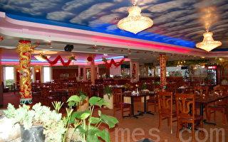 「欣華餐廳」的東北名菜
