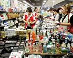 中國香水有毒 九成含有致癌物