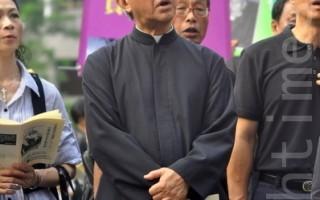 前港區主教陳日君籲推翻中共暴政