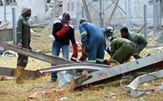 开枪打伤12矿工 赞比亚中方主管被控