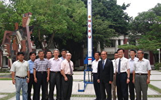 台湾成大研发  II型1号混合火箭发射成功