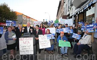 殘疾人狀告MTA減服務 今開庭