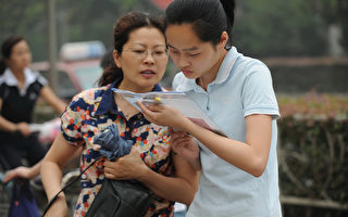 可怜华人移民父母心 加拿大遇挑战