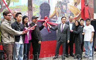 舊金山慶祝華埠2條巷裡美化重建工程竣工