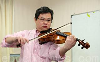 喜古典重內涵 名中提琴家支持大賽
