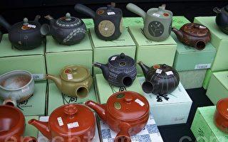 第3届台湾金壶奖    莺歌陶瓷博物馆30日举行