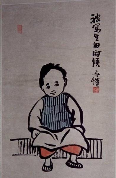 沉静:从丰子恺的儿童世界谈起
