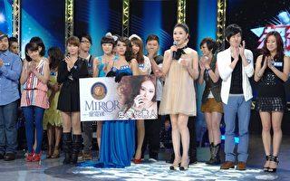 「超5」選手艾怡良富舞台魅力 獲珠寶代言