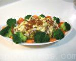 异国风味:印尼黄饭(摄影:祝大姐 / 大纪元)