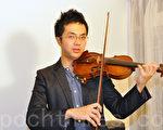 第三屆「全世界華人小提琴大賽」揭盅在即,香港小交響樂團小提琴手袁以恆讚賞大賽專為華人舉辦,是華人小提琴家展現技藝的良機。(攝影:鄺天明/大紀元)