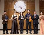 新唐人第三屆「全世界華人小提琴大賽」獲獎選手在台上領獎。(攝影:愛德華/大紀元)
