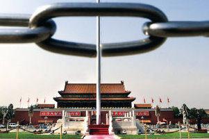 九州:解析中國模式(上)