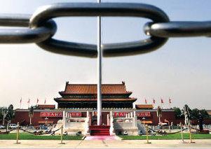 九州:解析中国模式(上)