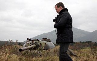 俄总统登争议岛屿 日召回大使 美支持日本