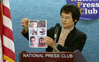 上海冤民在美控告中共上海市委