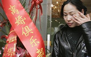 CNN:中国人离婚率为何这么高?