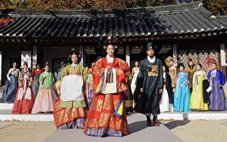組圖:韓國傳統服裝秀 G20峰會增色