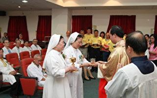 醫師節聖馬爾定醫院慶祝感恩彌撒