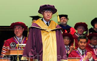 國際傑出人士獲港大學榮譽學位