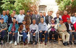 美國中華歷史博物館出書 銘記華裔老兵貢獻