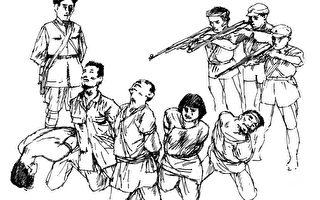 橫河:換個視角看馬克思主義在中國的實踐