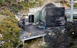 新西兰煤矿发生爆炸 27人生死不明