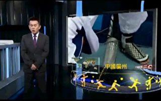 瞭然:從央視顛倒剪輯楊淑君比賽錄像說起