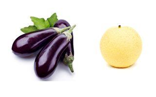 茄子降低胆固醇 梨排体内致癌物