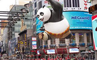 纽约梅西感恩节游行 吸引世界各地民众