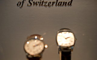纽时:瑞士钟表极品 中国市场可有可无